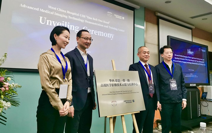 "United Imaging and West China Hospital of Sichuan University Unveil High-End Medical Imaging Technology Demo and Training Center for ""One Belt, One Road"" Initiative"